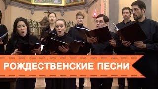 Рождественские песни. Christmas songs