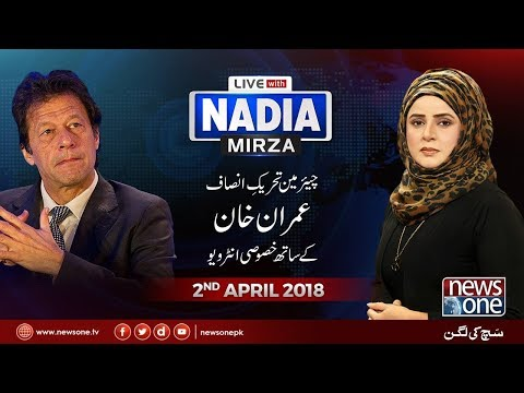Live With Nadia Mirza - 02-April-2018 - News One