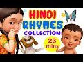 Hindi Rhymes for Children Collection Vol.3 | Infobells