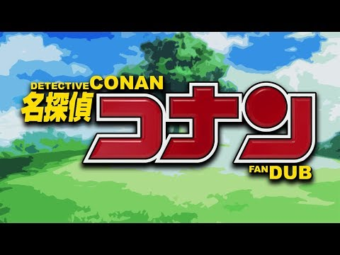 A New Detective Conan Project! (AUDITIONS CLOSED)