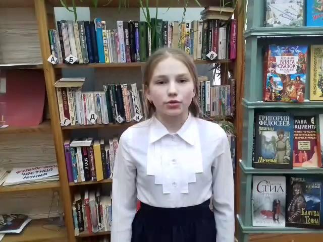 Изображение предпросмотра прочтения – ДианаГригорьева читает произведение «Крестьянские дети» Н.А.Некрасова