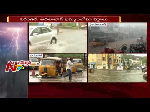 sudden-rains-in-hyderabad- -rains-&-hailstorm-cause-traffic-jam- -హైదరాబాద్-లో-వర్షం-ఇంకో-2-రోజులు