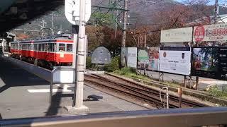 箱根登山鉄道強羅駅 箱根湯本行き3連発車シーン