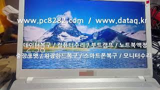 전주 효자동 nt500r5p-md3s 삼성 노트북 액정…