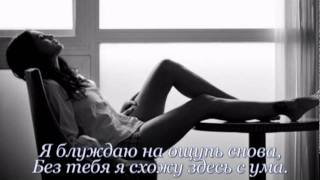 Repeat youtube video Я ОЧЕНЬ ПО ТЕБЕ СКУЧАЮ!!!