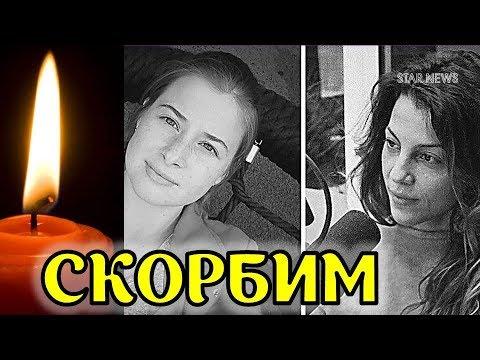 Сегодня не стало 2-х российских спортсменок. Фатима Жагупова и Элина Гисмеева утонули
