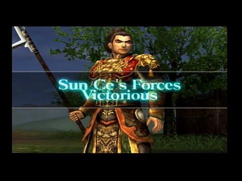Dynasty Warriors 5:XL - Legend of Lu Meng 1 - Battle of the Wu Territory