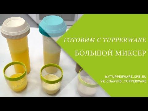 Таблица Кремлевской диеты (.) - Кремлевская диета