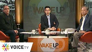 #WakeUpThailand ประจำวันที่ 2 เมษายน 2564
