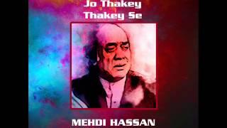 Jo Thakey Thake Se | Mehdi Hassan In Concert