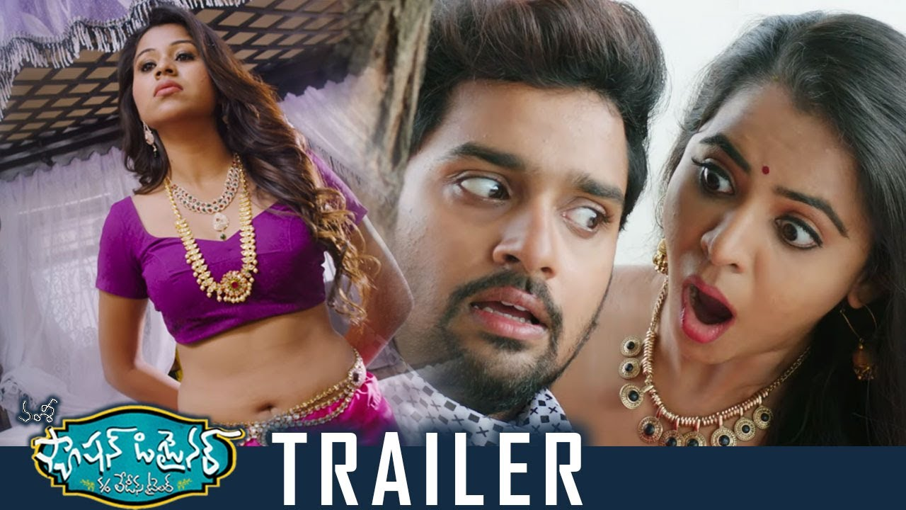Fashion Designer S O Ladies Tailor Theatrical Trailer Sumanth Anisha Ambrose Manali Manasa Youtube
