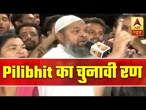Watch: Kaun Banega Pradhanmantri From Pilibhit (17.04.2019) | ABP News