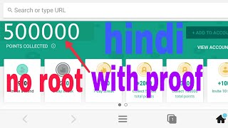 HOW TO HACK MCENT BROWSER WITHOUT ROOT IN HINDI 2017 EARN UNLIMITED MONEY