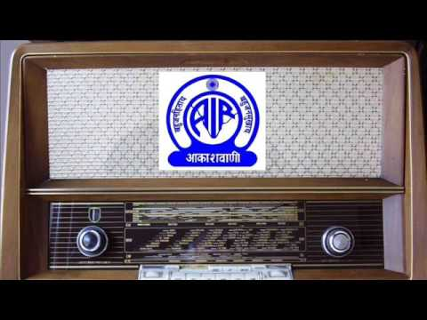 All India Radio Signature tune