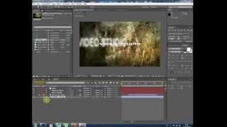 Adobe After Effects CS5-INTRO.TUTORIAL(УРОК)