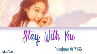 WJSN yeon jung stay with you