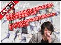 【大爆笑】仲良しの宮野真守と下野紘が突然うたプリ歌を歌い出す!二人のシンクロに興奮する私wwwハァハァ