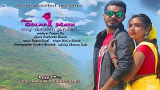 Gurubari Gurubari A New HO Album