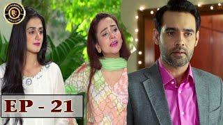 Sun yaara - Episode 21 - 22nd May 2017 Junaid Khan & Hira Mani - Top Pakistani Dramas
