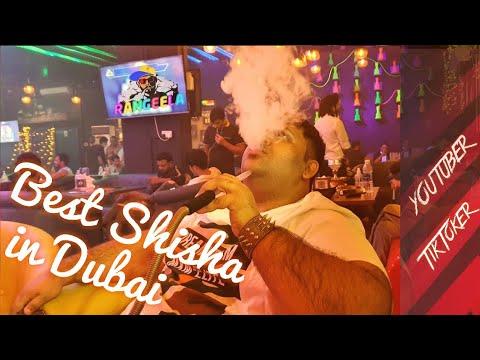Best Shisha Cafe in Dubai || Top Shisha Bar in UAE || Rangeela Cafe and Restaurant || Dubai Shisha