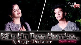 Mile Ho Tum Humko // Neha Kakkar & Tony Kakkar // Subhashree & Satyajeet.