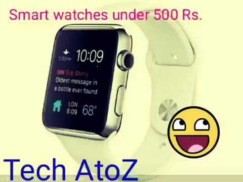 391bff1fcb0 Smart watches under 500 Rs. - YouTube