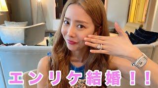 【ご報告】エンリケ結婚しました!!