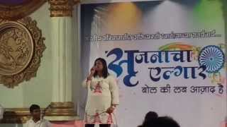 Uthun Saara Desh song by Vaman Dada Kardak [Srujanaacha Yalgar]