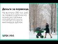 Выплата в 300 тыс. руб. за первого ребенка обойдется бюджету в 1 млрд руб.