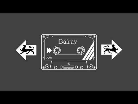 Видео Урызмаг