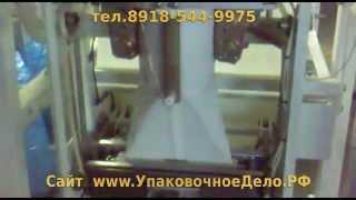 Автомат для упаковки Наполнителя для кошачьего туалета, Фасовочная линия круп и макарон по 2-5 кг.