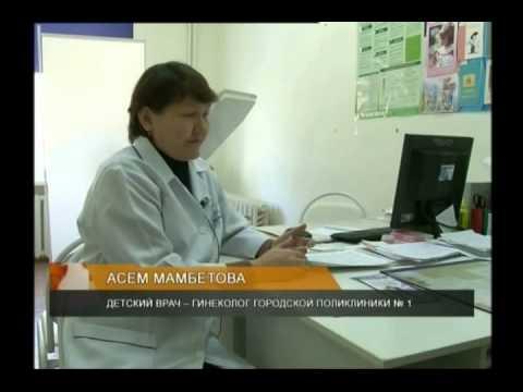 Подростковая беременность настораживает медиков
