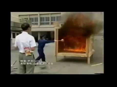 Огнетушащая граната (Новинка 2014 года в сфере пожарная безопасность)