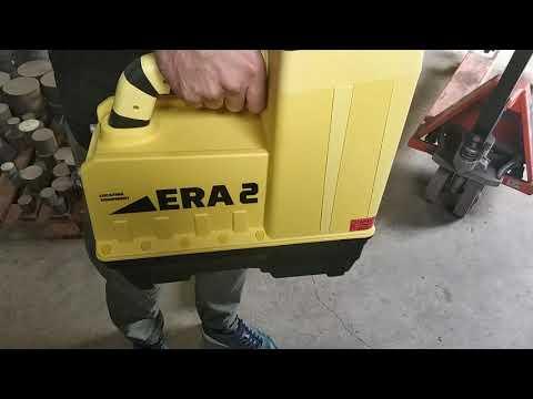 Локационная система ЭРА-2