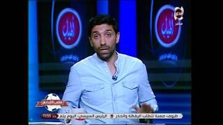 معلب الشاطر - مداخلة المستشار/خالد عطيه عن مشكلة مدرجات نادى الإسماعيلى