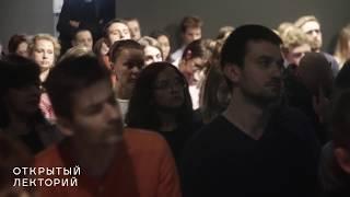 Лекция Ильи Дементьева «Город который преисполнен всем Калининград в зеркале локальной истории»