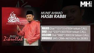 Cover images Munif Ahmad - Hasbi Rabbi (Official Music Audio)