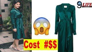 Katrina Kaif की ये ड्रेस है इतनी महंगी की आपकी साल भर की कमाई भी नहीं होगी इतनी   Next9Life