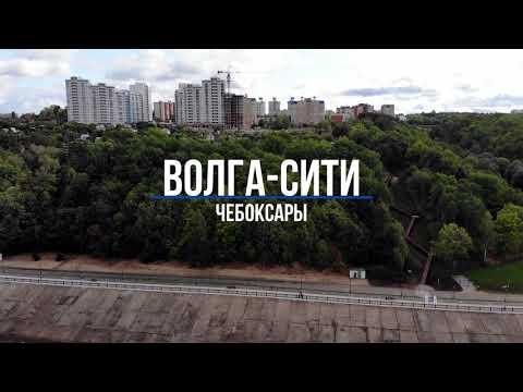 ЖК Волга-Сити. Обновленный спуск к набережной Волги. Август 2019