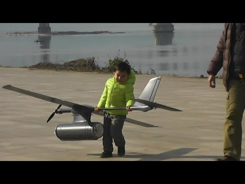 Sky Observer Long Range FPV Plane 2nd Flight
