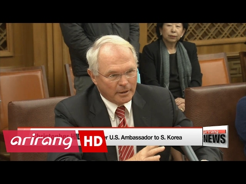 U.S. delegation visiting National Assembly reaffirms S. Korea-U.S. alliance and stresses...