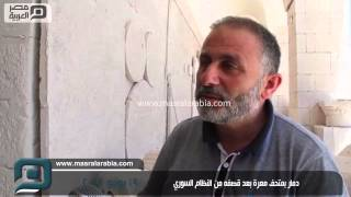 مصر العربية |  دمار بمتحف معرة بعد قصفه من النظام السوري