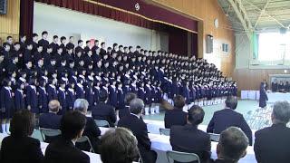 卒業式 メッセージ 3月9日 校歌 合唱