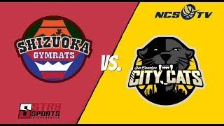 Shizouka Gym Rats vs San Francisco City Cats ABA Basketball LIVE 1/27/19