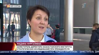 Кто не сможет занять пост президента Казахстана?