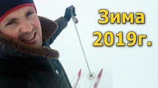 17.01.19 снег на поле. Осадки нового сезона. СельхозТехника ТВ