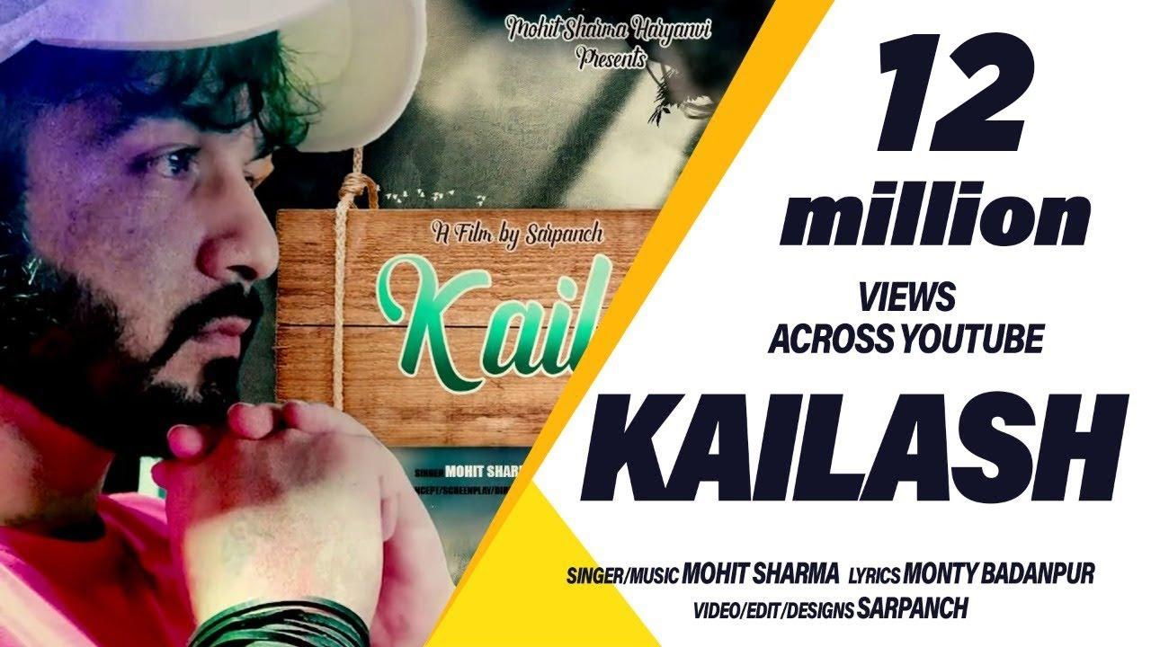 Download Kailash (Full Song) Mohit Sharma   Dogla Ki Duniya   New Haryanvi Songs Haryanavi 2020