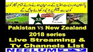 Pakistan vs New Zealand Live Streaming & TV Channel list, NZ vs PAK,2018.