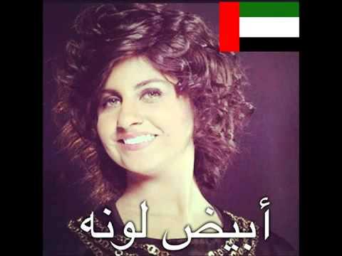 تحميل اغنية حمدان البلوشي اضحك