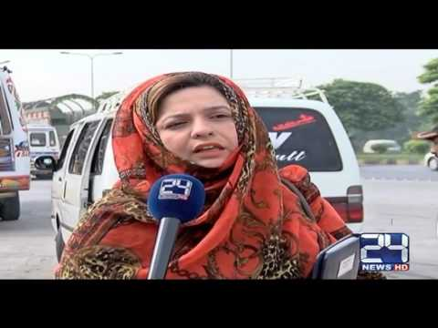 24 Report: Transport issue for women in Islamabad